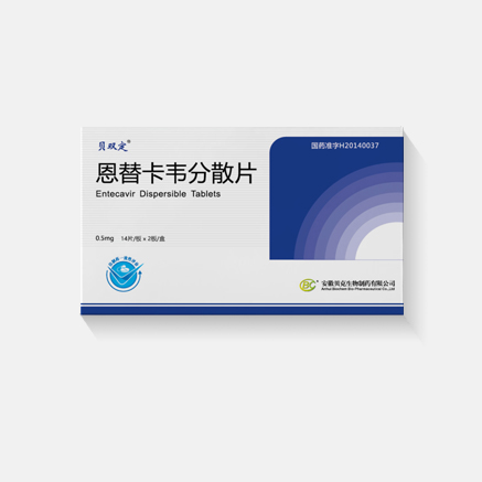 Entecavir Dispersible Tablets (28 tablets)
