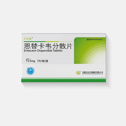 Entecavir Dispersible Tablets (7tablets)