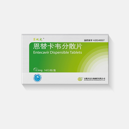 Entecavir Dispersible Tablets (14 tablets)